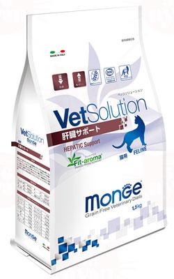 Monge モンジ VetSolution ベッツソリューション 猫用 療法食 ケアフード 肝臓サポート
