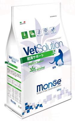 Monge モンジ VetSolution ベッツソリューション 猫用 療法食 ケアフード 肥満サポート