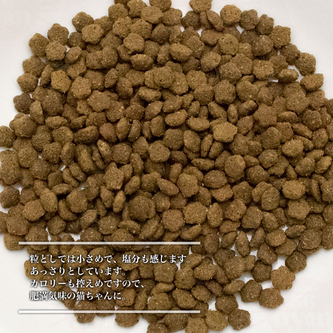 Monge モンジ VetSolution ベッツソリューション 猫用 肥満サポート 療法食 ケアフード 成猫用 原材料と成分