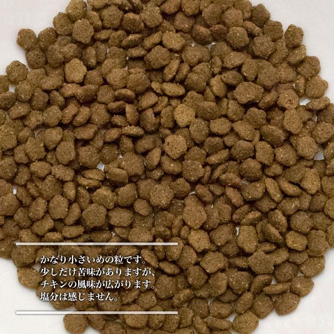 Monge モンジ VetSolution ベッツソリューション 猫用 糖尿病サポート 療法食 ケアフード 成猫用 原材料と成分