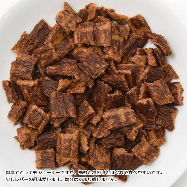 チキン&ヴィ—ル(仔牛) 味見