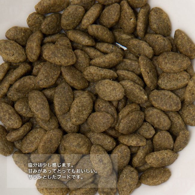 ニュートロ ナチュラルチョイス キャット 穀物フリー猫用 グレインフリー アダルト サーモン 原材料と成分