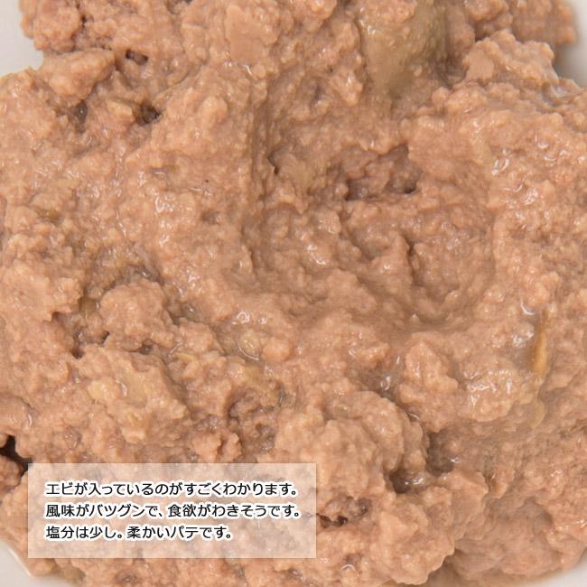ニュートロ ディッシュ チキン&エビ グルメ仕立てのざく切りタイプ 75g 原材料と成分