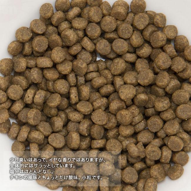 ニュートロ ワイルドレシピ キャット キトン チキン 子猫用 原材料と成分