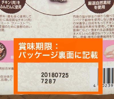 ニュートロ ワイルドレシピ シニア猫の健康維持によるエイジングケア チキン シニア猫用