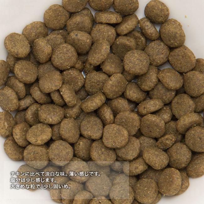 ニュートロ ワイルドレシピ アダルト 白身魚 成猫用 原材料と成分