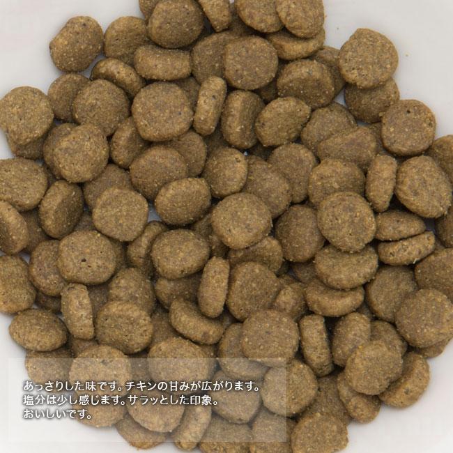 ニュートロ ワイルドレシピ シニア猫の健康維持によるエイジングケア チキン シニア猫用 原材料と成分