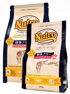 ニュートロ 穀物フリー チキン