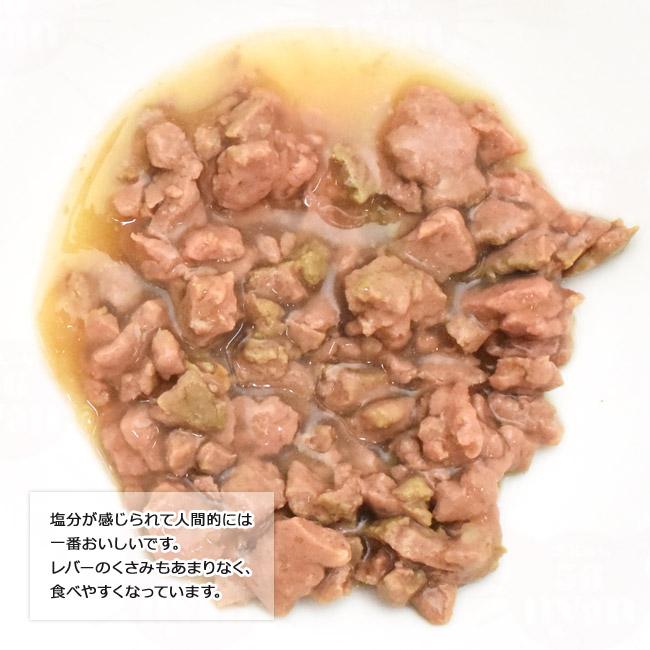 ニュートロ キャット ワイルドレシピ 成猫用 チキン&ビーフ グルメ仕立てのざく切りタイプ トレイ 75g 原材料と成分