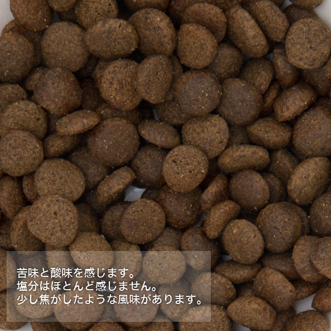 AATU アートゥー キャットフード チキン グレインフリー(穀物不使用) 総合栄養食 成猫用 原材料と成分