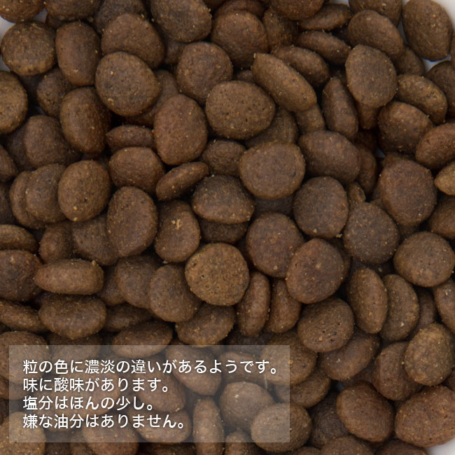AATU キャットフード ダック グレインフリー(穀物不使用) 総合栄養食 成猫用 原材料と成分