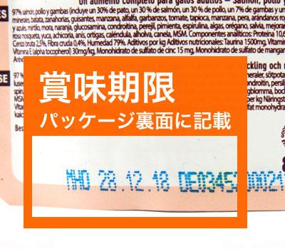 AATU キャット サーモン、チキン&エビ ウェットフード 総合栄養食 85g 成猫用