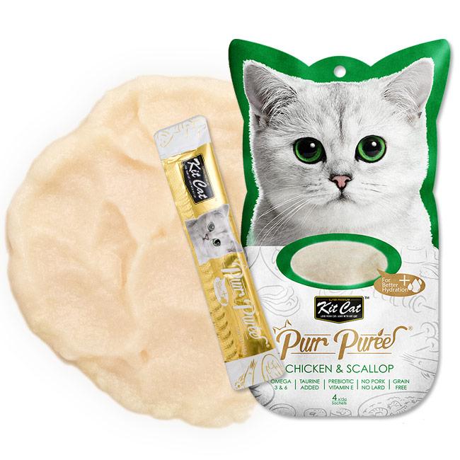 kit cat キットキャット パーピューレ チキン&スカラップ