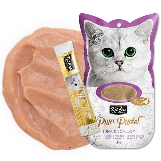 kit cat キットキャット パーピューレ ツナ&スカラップ