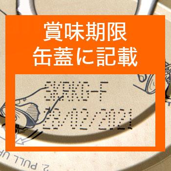 kit cat キットキャット ゴートミルク ツナ&チーズ 成猫用