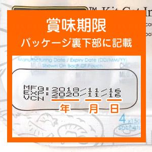 kit cat キットキャット パーピューレ ツナ&サーモン 60g(15g×4) 成猫用