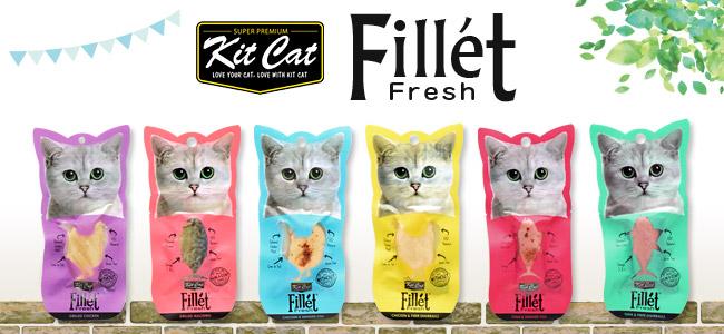 kit cat キットキャット キットキャット フィレフレッシュ おやつ