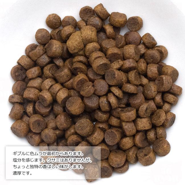VIGOR&SAGE ビゴー&セージ 仔猫用 ウルフベリー ウェルビーイング 原材料と成分
