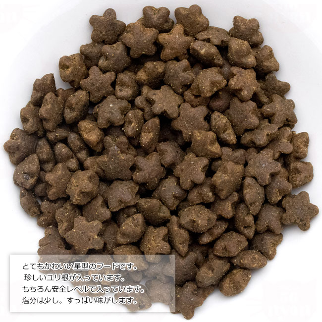 VIGOR&SAGE ビゴー&セイジ 成猫用 リリールート ビューティ 原材料と成分