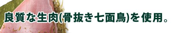 VIGOR&SAGE ビゴー&セージ 成猫用 ロータスリーフ ウェイトコントロール