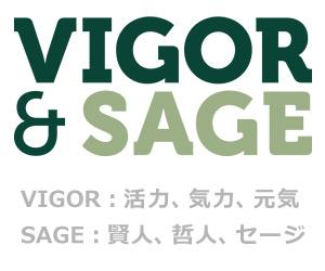VIGOR&SAGE ビゴー&セイジ