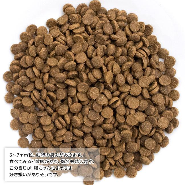 KiaOra(キアオラ) ラム&レバー 原材料と成分