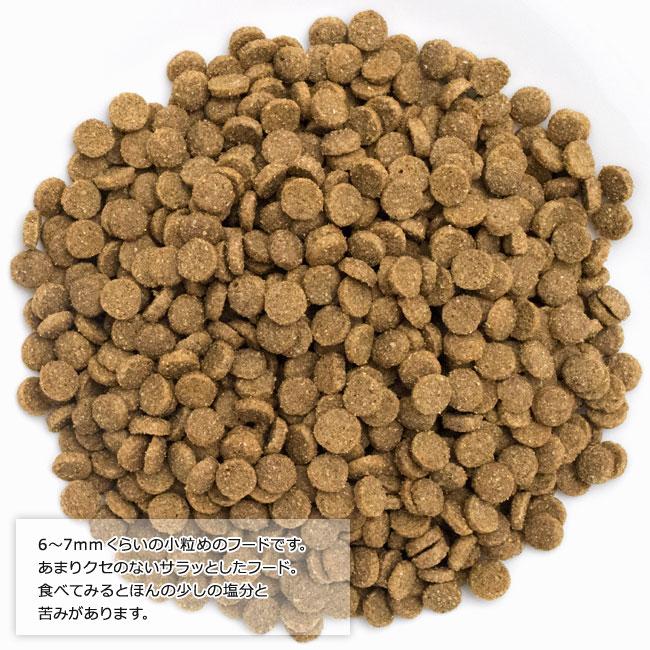 KiaOra(キアオラ) グラスフェッドビーフ&レバー 原材料と成分