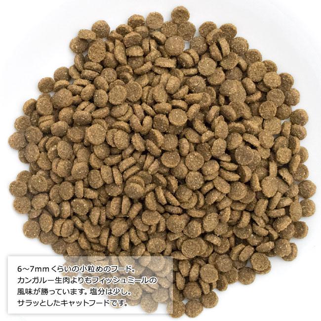 KiaOra(キアオラ) カンガルー 原材料と成分