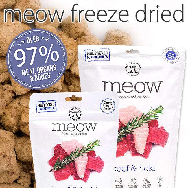meow ビーフ&ホキ 猫用フリーズドライフード 仔猫