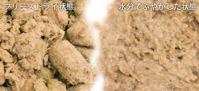 meow ミャウ 猫用総合栄養食 フリーズドライ キャットフード