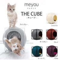 meyou THE CUBE(ミーユー キューブ)【特箱】