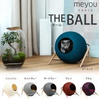 meyou The BALL(ボール)【特箱】
