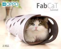 【OPPO FabCat tunnel (6267)】